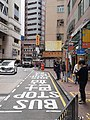 HK SW 上環 Sheung Wan 皇后大道中 Queen's Road Central bus stop marking April 2020 SS2 01.jpg