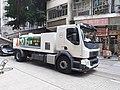 HK SYP 西營盤 Sai Ying Pun 皇后大道西 Queen's Road West traffic jam water tank truck August 2020 SS2 03.jpg
