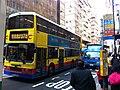 HK Sai Ying Pun Des Vouex Road West CityBus 1 5 5B 5C 5S 37B 10 NWFBus 18 101 113 stop signs Jan-2013.JPG