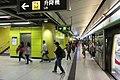 HK TKL 調景嶺站 Tiu Keng Leng MTR Station platform Dec-2017 IX1 03.jpg