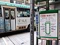 HK TKO 坑口 Hang Hau 常寧路 Sheung Ning Road Hang Hau Bus Station October 2020 SS2 08.jpg