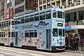 HK Tramways 101 at Hillier Street (20190127154232).jpg