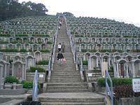 HK Tseung Kwan O Chinese Permanent Cemetery 1.JPG