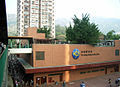 HK Tuen Mun LRT Pui To Station HK Jockey Club.JPG