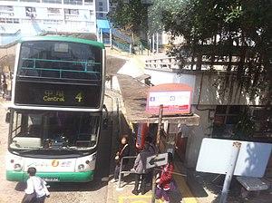 HK Wah Fu Estate 華富邨 Wah Fu Road 華富道 CityBus 4 Terminus March-2012.jpg