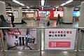HK YMT night 油麻地站 Yau Ma Tei MTR Station concourse interior March 2019 IX2 20.jpg