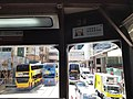 HK tram 12 tour view Hong Kong Inland North July 2020 SS2 04.jpg