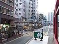 HK tram 7 view 港島東區 Eastern District 西灣河 Sai Wan Ho 筲箕灣道 Shau Kei Wan Road March 2021 SSG 26.jpg