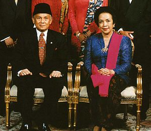 First Lady and First Gentleman of Indonesia - Image: Habibie Ainun