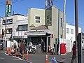 Hanakoganei Police Box.jpg