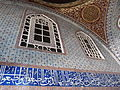 Harem (Topkapi Palace) - 2014.10.23 (90).JPG