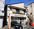 Higashiabiko Post Office 2012.jpg
