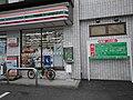 Higashiasakawamachi, Hachioji, Tokyo 193-0834, Japan - panoramio (175).jpg