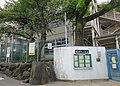 Higashiosaka City Hiraoka Higashi elementary school.jpg