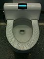High tech toilet.JPG