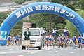 Himeji Oshiro Matsuri 050.JPG