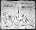 Hindi Manuscript 191, fols. 30 verso 31 rect Wellcome L0024223.jpg