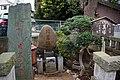 Hiyoku-zuka Monument at Ryusenji.jpg