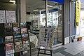 Hojomachi Station Kasai Hyogo pref Japan04n.jpg