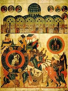 Wisdom Hath Builded Her House Novgorod 16th Century