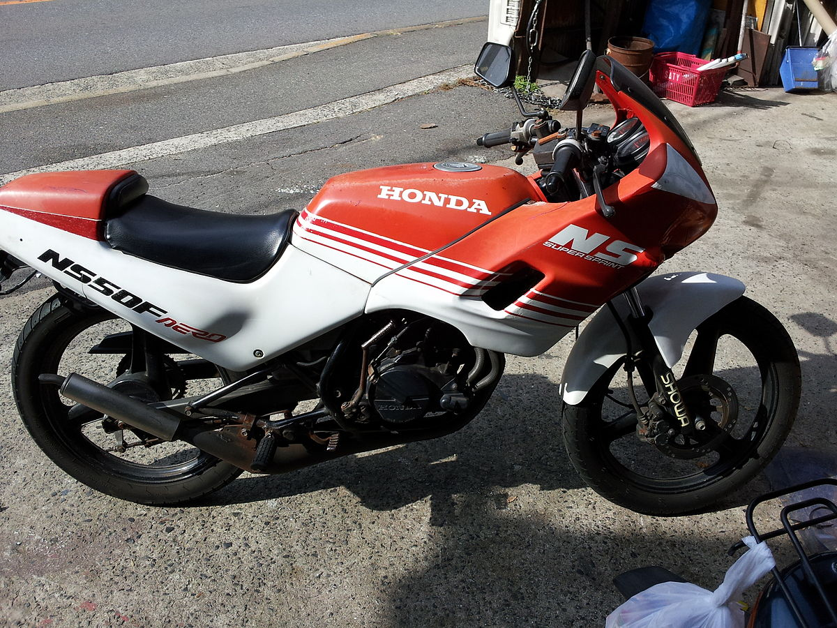 Yamaha Ns E