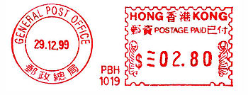 Hong Kong stamp type F1A.jpg