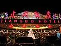Hotel Jianguo - panoramio.jpg