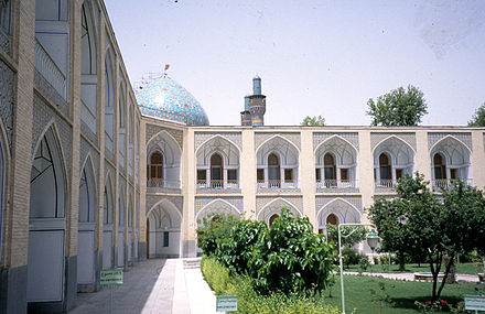 The Mothers Inn caravanserai in Isfahan, that was built during the reign of Shah Abbas II, was a luxury resort meant for the wealthiest merchants and selected guests of the shah. Today it is a luxury hotel and goes under the name of Hotel Abassi. Hotel Shah Abbas Sahn.jpg
