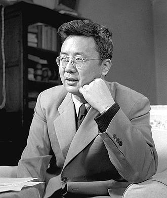 Hua Luogeng - Hua Luogeng in 1956