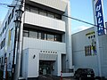 Ibaraki-ken Credit Cooperative Shimotsuma Branch.jpg