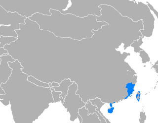 primary branch of Chinese spoken in southern China and Taiwan