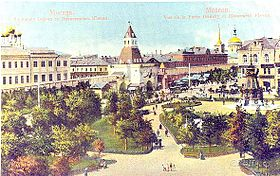 Ильинский сквер памятник гомосексуалисты
