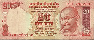 Indian 20-rupee note