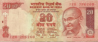 Indian 20-rupee note - Image: India P 089A 20 Rupees Gandhi 2002, obverse