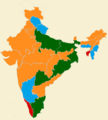Indian states by Party Alliances.png