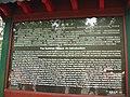 Information board in Summer Palace in Beijing.jpg