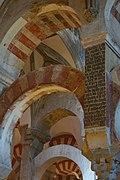 Inscription funéraire espagnole mosquée cordoue.jpg