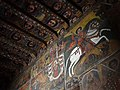 Interior Paintings - Debre Birhan Selassie (17th-Century Church) - Gondar - Ethiopia - 01 (8689211582).jpg