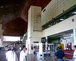 Interior view of Sibu Airport in 2009.jpg
