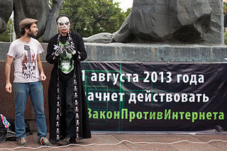 Internet freedom rally in Moscow (28 July 2013) (by Dmitry Rozhkov) 68.jpg