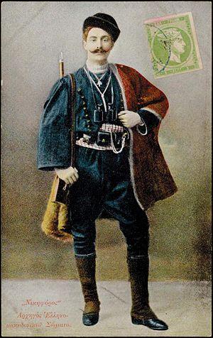 Chief of the Hellenic Navy General Staff - Image: Ioannis Demestihas kapitan Nikiforos 01