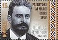 Ion Brătianu 2018 stamp of Romania.jpg
