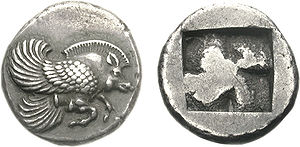 Klazomenai - Coin from Klazomenai depicting a winged boar, 499 BC
