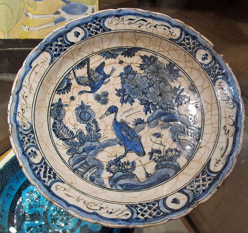 Iran, grande piatto con cartigli augurali, xvii sec.JPG