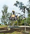 Irkoutsk.- Mémorial 'nyy Kompleks Vechnyy Ogo.JPG