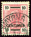 Issue1906 10c SMYRNA File5973.jpg