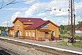 Itlar-station.jpg