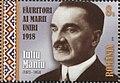 Iuliu Maniu 2018 stamp of Romania.jpg