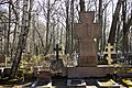 Ivan's cemetery - panoramio (1).jpg