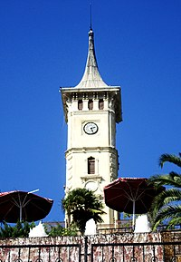 Izmit Clocktower.JPG
